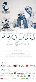 Prolog in Grecia - tabara de pictura la malul Marii Egee