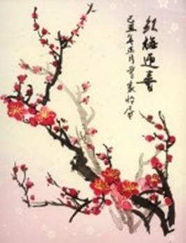 Pictura si caligrafie chineza